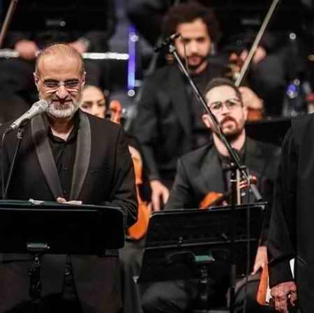 دانلود آهنگ محمد اصفهانی بوی باران