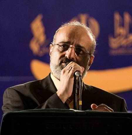 دانلود آهنگ محمد اصفهانی حضور