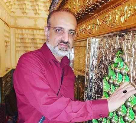 دانلود آهنگ محمد اصفهانی روزی تو خواهی آمد