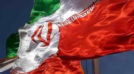 گروه آریان ای جاویدان ایران