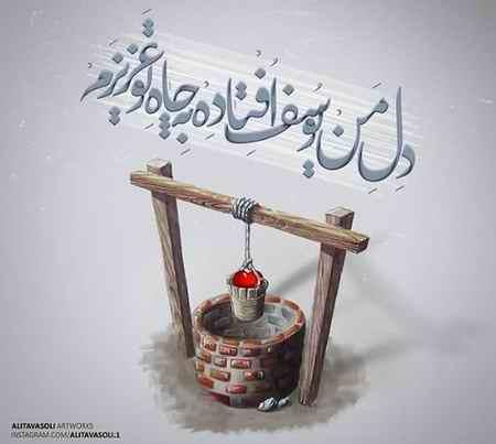 دانلود آهنگ آرون افشار طبیب ماهر (2)