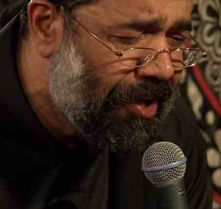 دانلود مداحی ای کشته دور از وطن وای حاج محمود کریمی