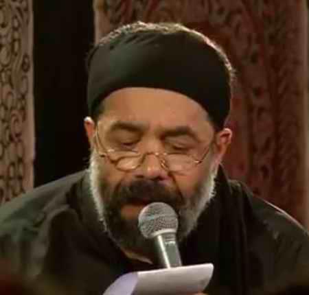 دانلود مداحی لالایی لالایی شب مهتابه حاج محمود کریمی