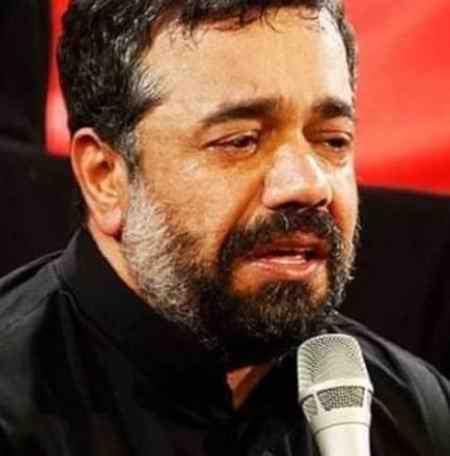 دانلود مداحی آب به خیمه نرسید فدای سرت محمود کریمی