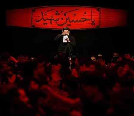دانلود مداحی بعضی روزا فکر میکنم بار گناهم محمود کریمی