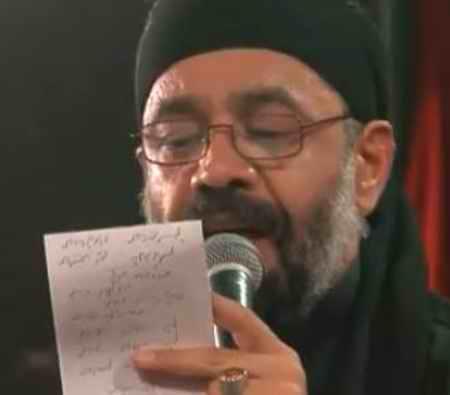 دانلود مداحی به سمت گودال از خیمه دویدم من محمود کریمی
