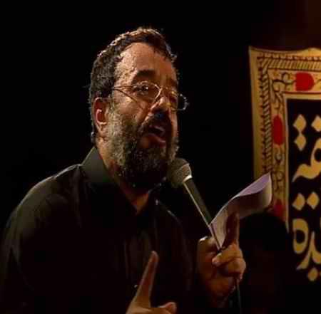 دانلود مداحی تمام حاصلم خون جگر محمود کریمی