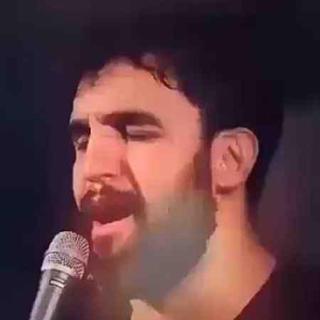 دانلود مداحی شاه وفا ابوالفضل حمید علیمی