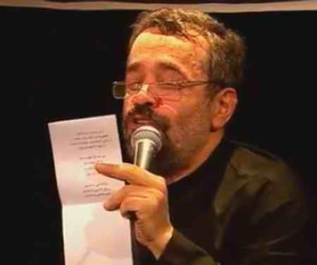 دانلود مداحی اى حرمت در دل و جان ياعلى محمود کریمی