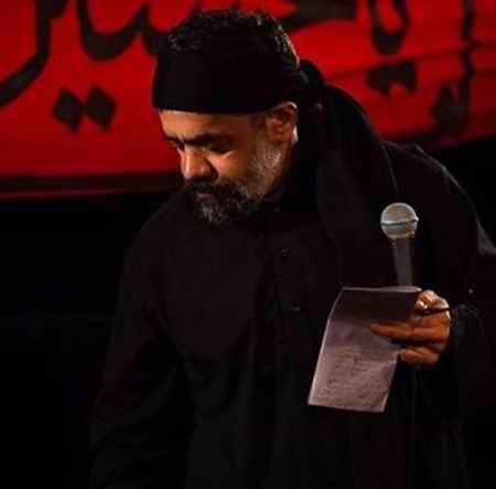 دانلود مداحی لالالا گل پونه گنجشک بی آب و دونه محمود کریمی