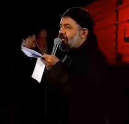 دانلود مداحی لحظه آخره عمو داره میره محمود کریمی