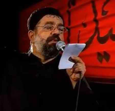 دانلود مداحی وقت جدایی رسید باد مخالف وزید محمود کریمی