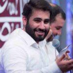 دانلود مداحی سلام اربابم امید قلب بی تابم حسین طاهری