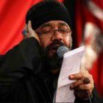 دانلود مداحی چهل روزه که دارم میمیرم برات محمود کریمی