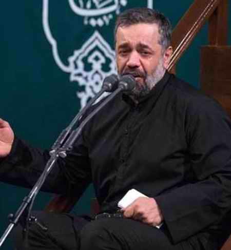 دانلود نوحه چهل شبانه روز غم محمود کریمی