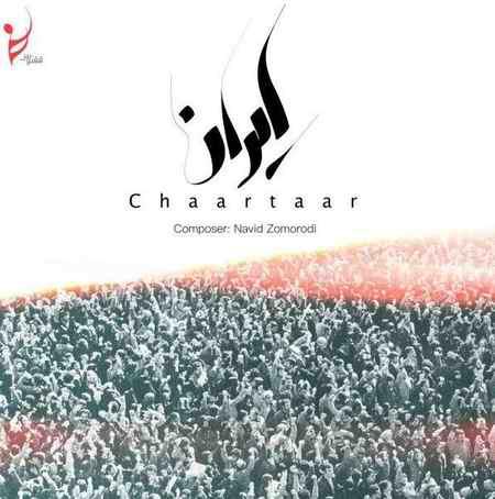 متن آهنگ چارتار ایران