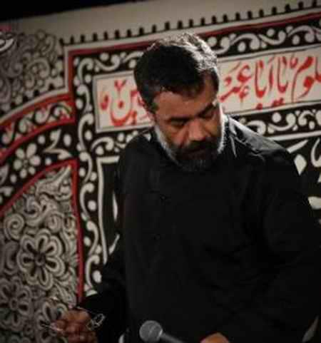 دانلود مداحی ای اهل حرم میر و علمدار نیامد حاج محمود کریمی