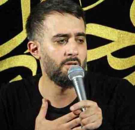 دانلود مداحی چادرت را بتکان محمد حسین پویانفر