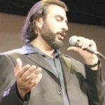 دانلود آهنگ فصل بهار ناصر عبداللهی