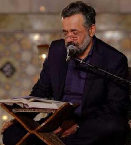 دانلود مداحی بسم رب النور نور کرببلا حاج محمود کریمی