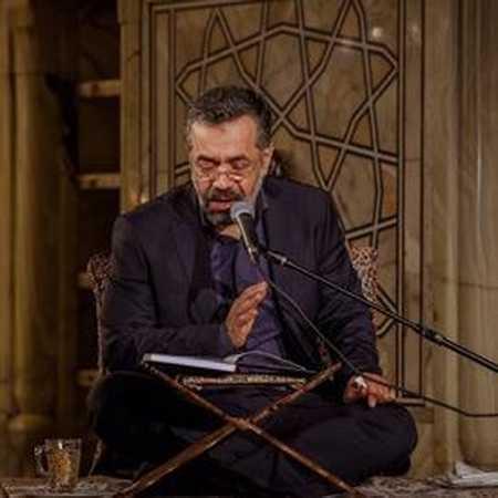 دانلود مداحی حسین عشق منی محمود کریمی