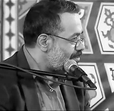 دانلود مداحی خدایا ببخش محمود کریمی