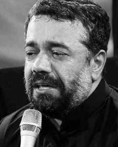 دانلود مداحی سلام بابا بی جوابه حاج محمود کریمی