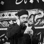دانلود مداحی محمود کریمی مولا تو دلیل بودن منی