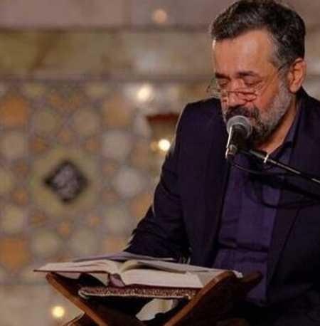 دانلود مداحی کشتی شکست خورده طوفان کربلا محمود کریمی