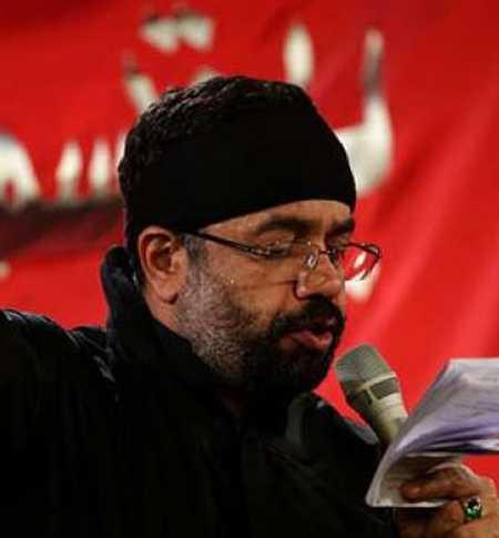 دانلود مداحی گلم لالا مهتاب اومده بالا حاج محمود کریمی