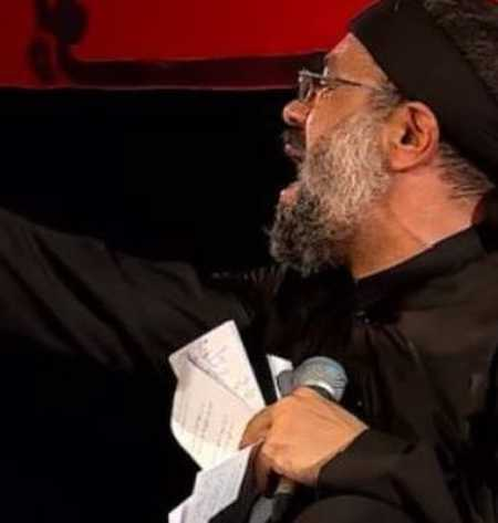 دانلود نوحه نگو خواب میدیدم محمود کریمی