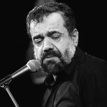 دانلود نوحه یتیما با ظرف شیر در خونه امیر حاج محمود کریمی
