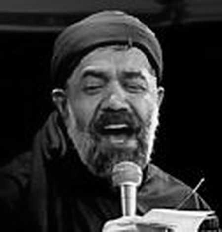 دانلود مداحی چه فاطمیه ای شد امسال محمود کریمی