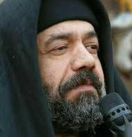 دانلود مداحی ای اهل حرم میر و علمدار نیامد محمود کریمی