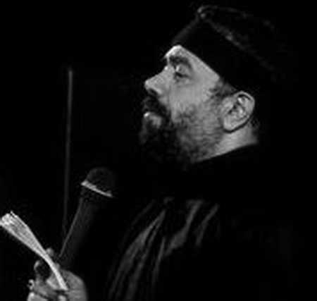 دانلود مداحی ای ماهی غرق خونم محمود کریمی
