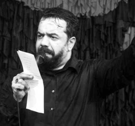 دانلود مداحی بابا نبودی ببینی دلم رو شکستن محمود کریمی