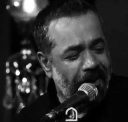 دانلود مداحی بعد صد سال اگر از سر قبرم گذری محمود کریمی