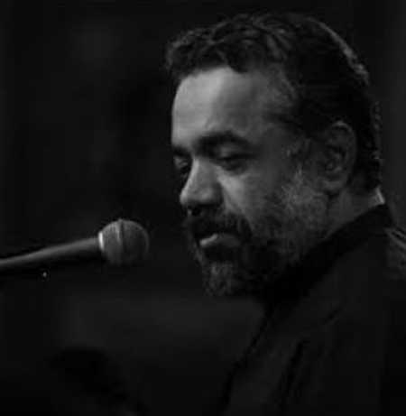 دانلود مداحی بمیرید بمیرید در این عشق بمیرید محمود کریمی