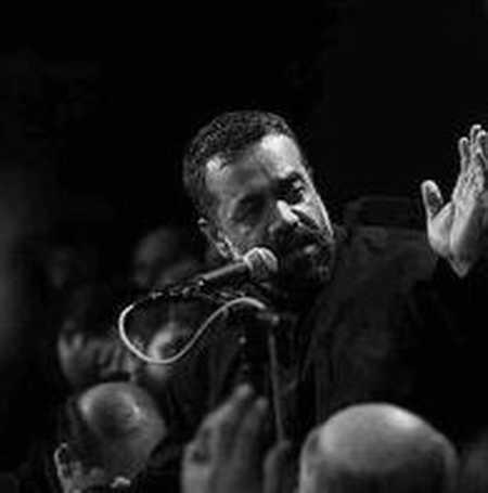 دانلود مداحی نگاش به سمت آسمون ستاره ها رو میشمرد محمود کریمی