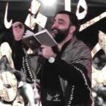 دانلود مداحی آه از جدایی دل شد هوایی جواد مقدم