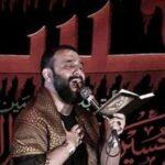 دانلود مداحی امیری حسین و نعم الامیر جواد مقدم