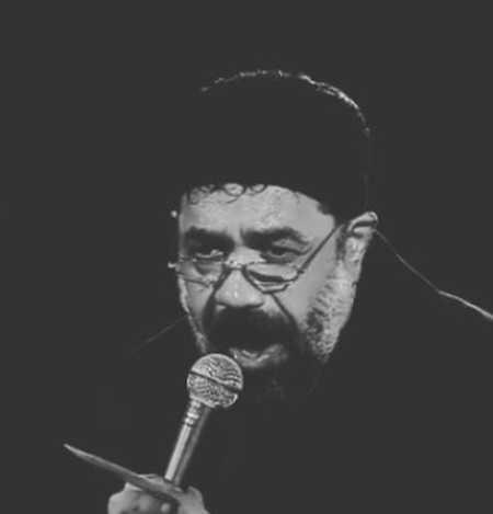 دانلود مداحی ای حسینم ای حسینم محمود کریمی