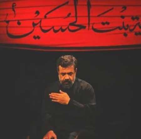 دانلود نوحه ای بابا حکایتی شده مویم محمود کریمی