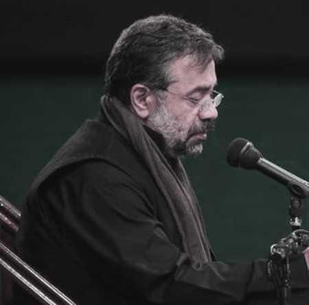 دانلود مداحی دامن آلوده و بار گناه آورده ام محمود کریمی