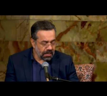 دانلود مداحی عمه سادات بی قراره محمود کریمی