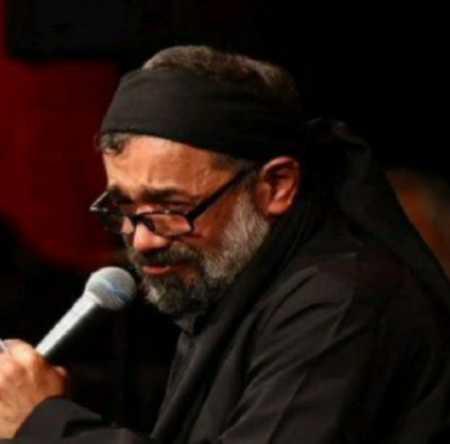 دانلود مداحی من از اربعین جا موندم محمود کریمی