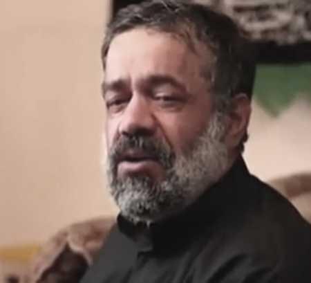دانلود نوحه خرابه چراغونه امشب محمود کریمی