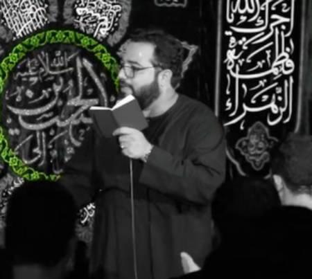 دانلود مداحی سال نو حسین خلجی