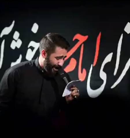 دانلود مداحی شب جمعه حرمو دوست دارم حسین طاهری